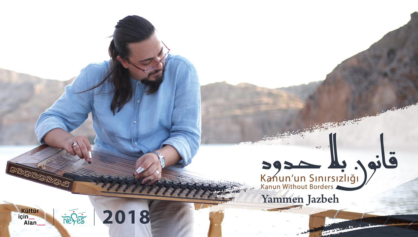 """""""Qanun Without Limits"""" Concerts Continue to Attract Audience"""